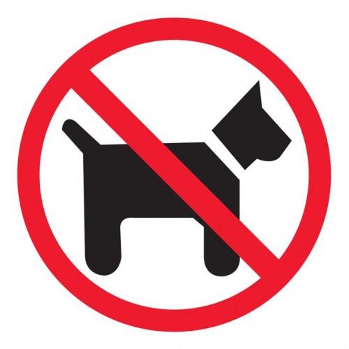 Naljepnica – Zabranjen ulaz životinjama